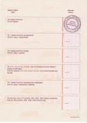 adr_sertifikatas